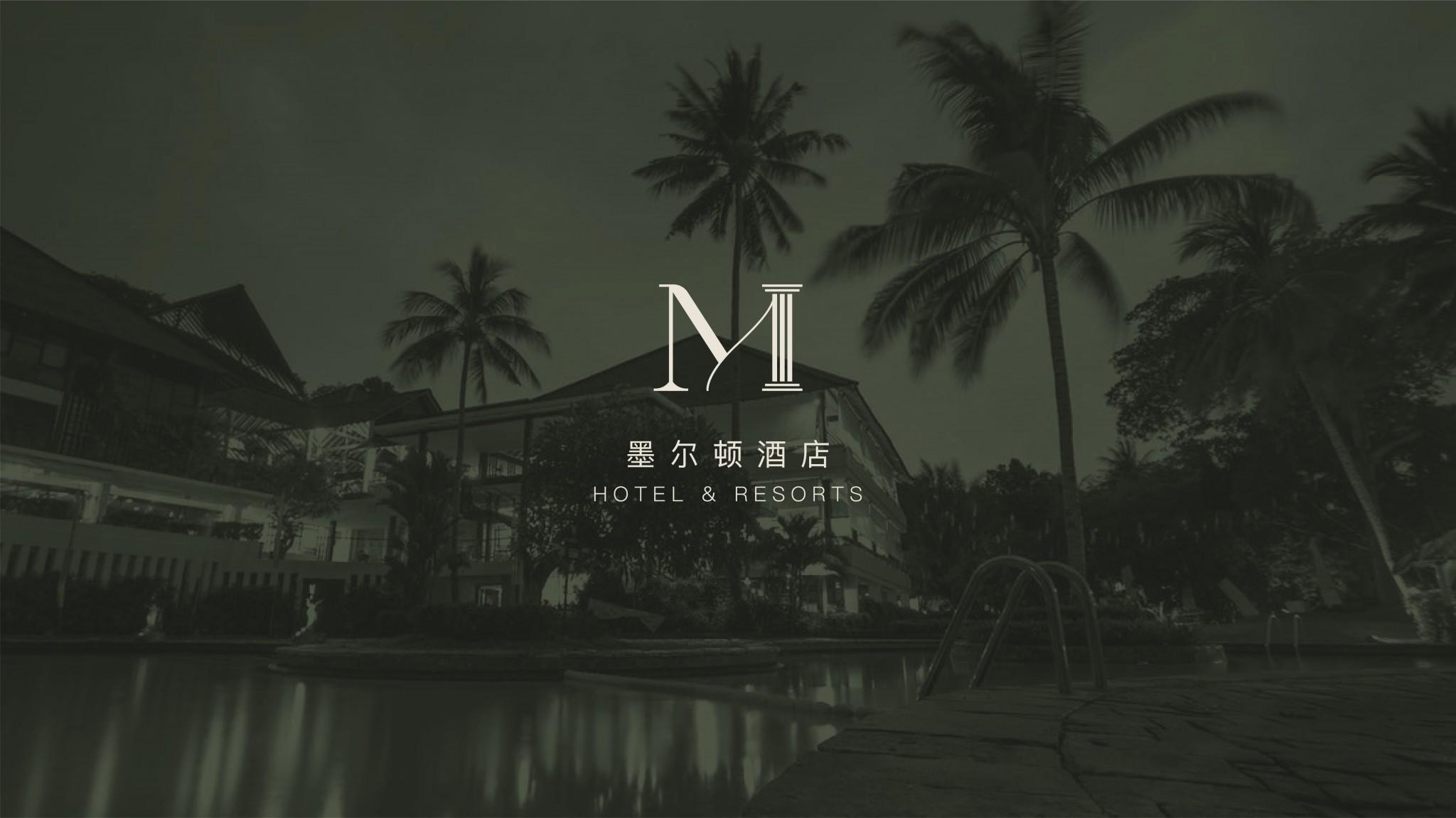 度假酒店品牌设计-墨尔顿dee468e35aceb292b2da1f3572e2e148
