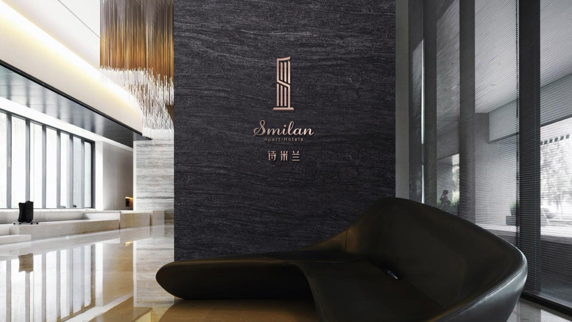 诗米兰公寓品牌策划设计-酒店品牌设计-杭州达岸品牌策划设计公司