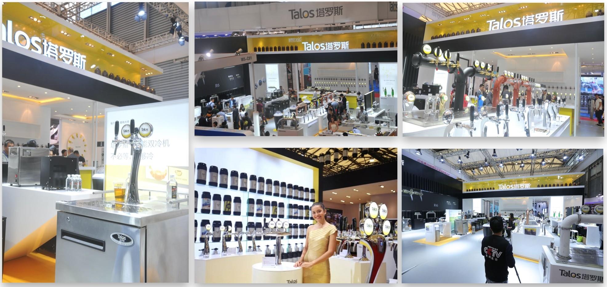 工业品品牌展览展厅设计-塔罗斯005b5b70cff5c4ceddccf10f2786611e