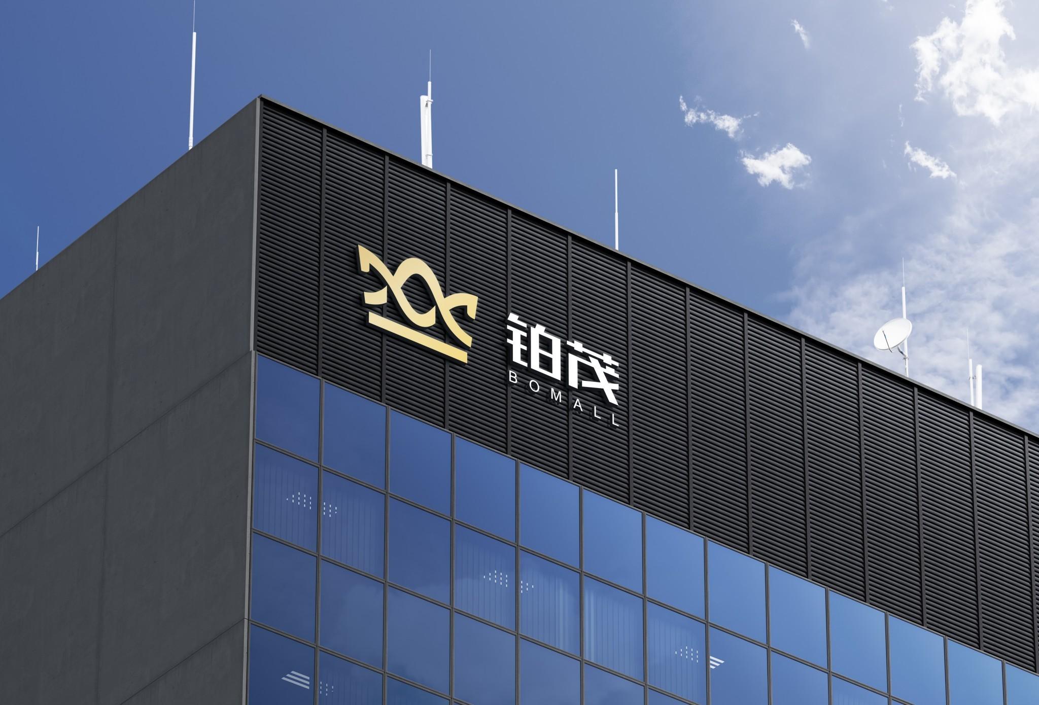 铂茂地产品牌命名-企业品牌形象设计-杭州达岸品牌策划设计公司