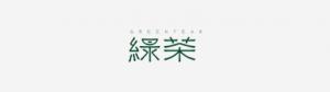 绿茶logo