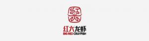 红大龙虾logo