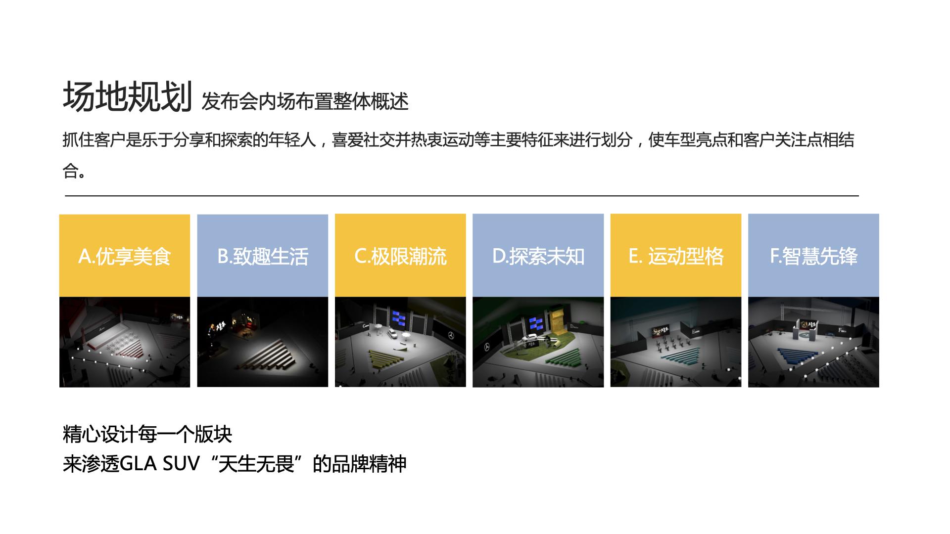 【公司-企业介绍】达岸品牌营销机构20200526.102