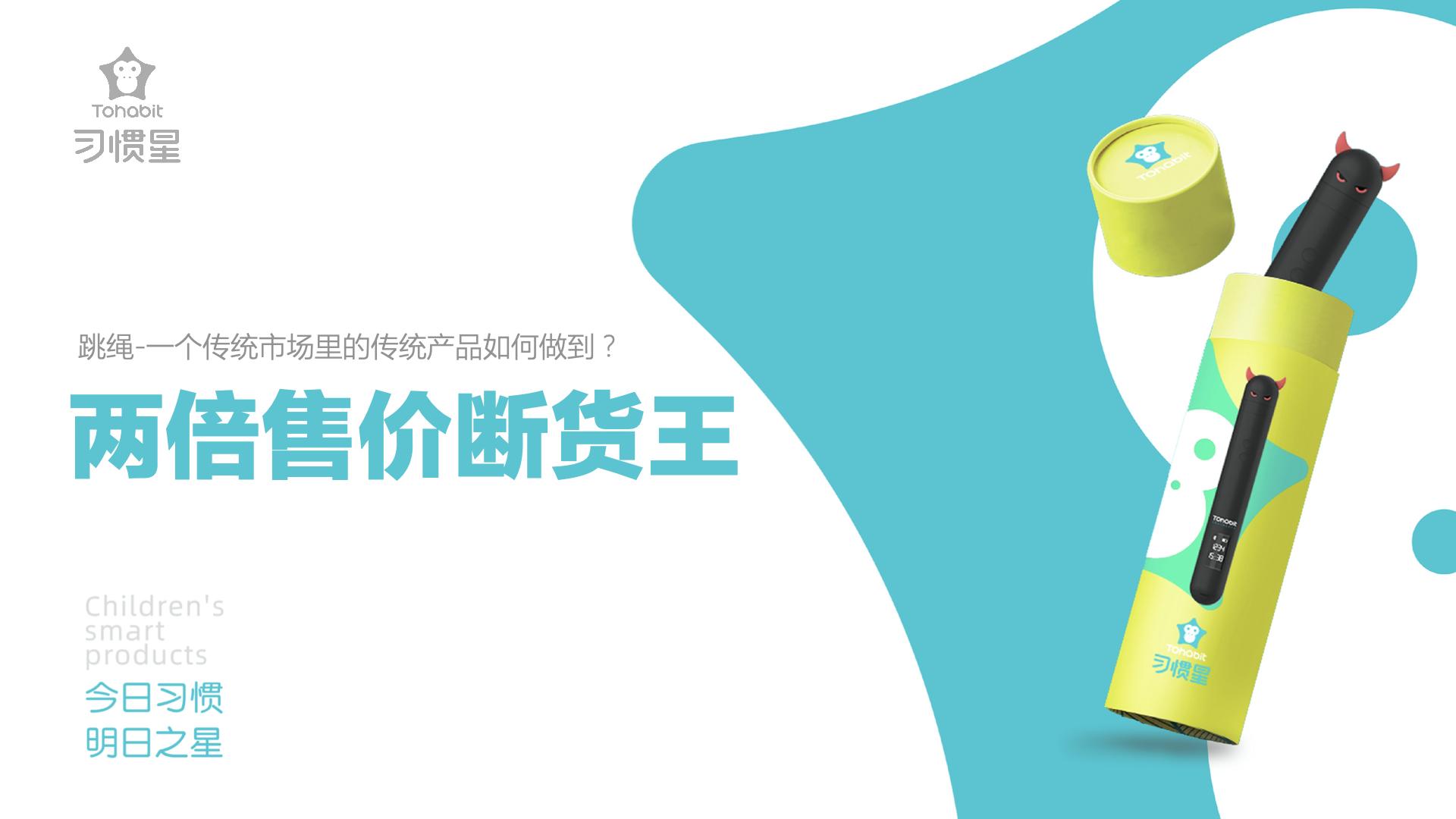 【公司-企业介绍】达岸品牌营销机构20200526.032