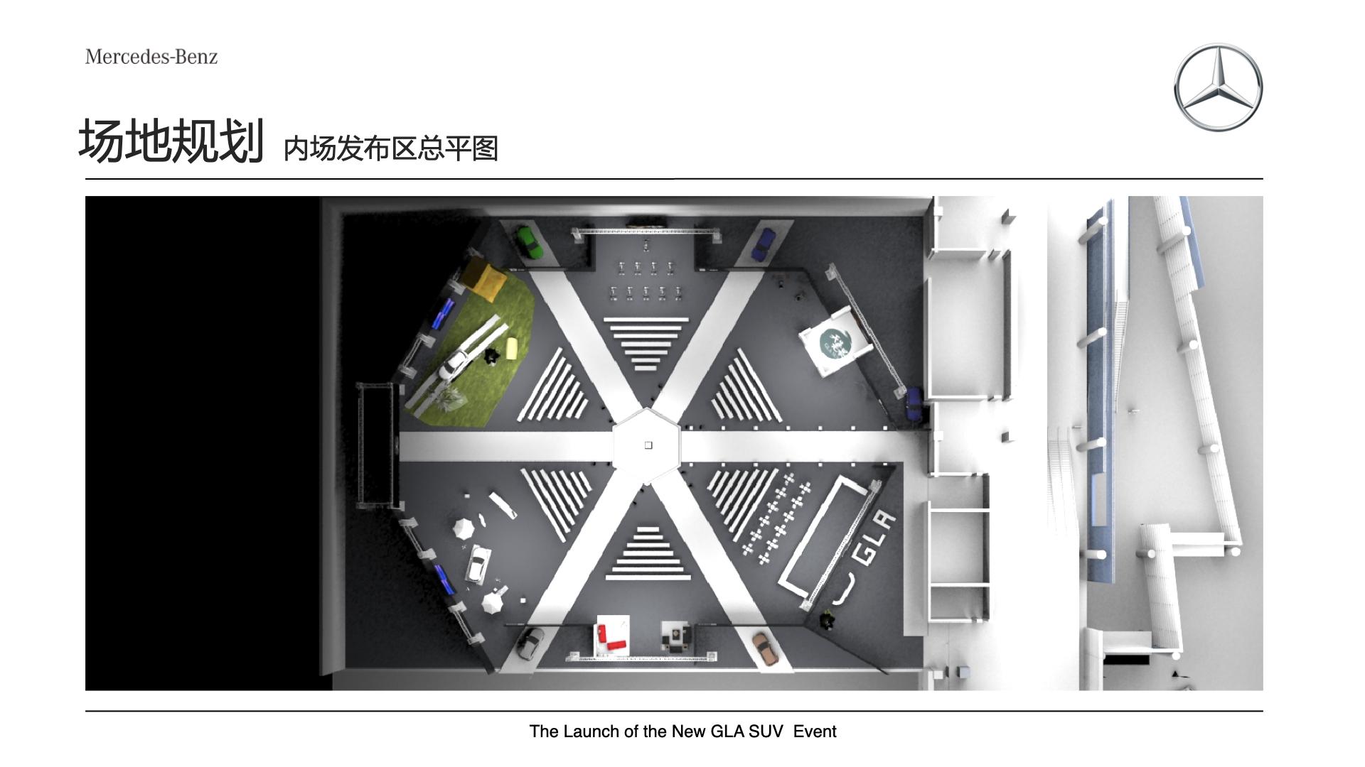 【公司-企业介绍】达岸品牌营销机构20200526.103