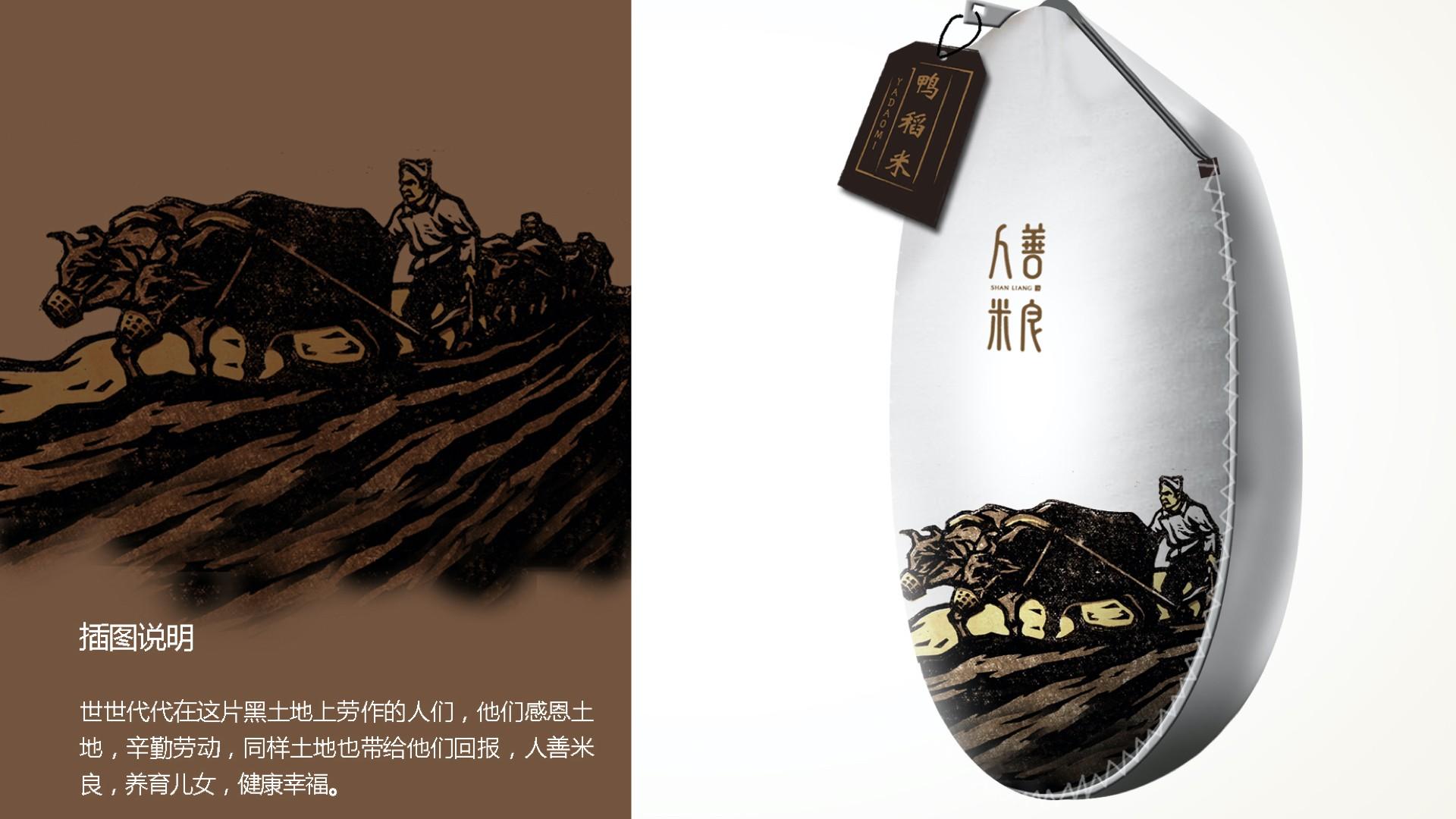【公司-企业介绍】达岸品牌营销机构20200526.093
