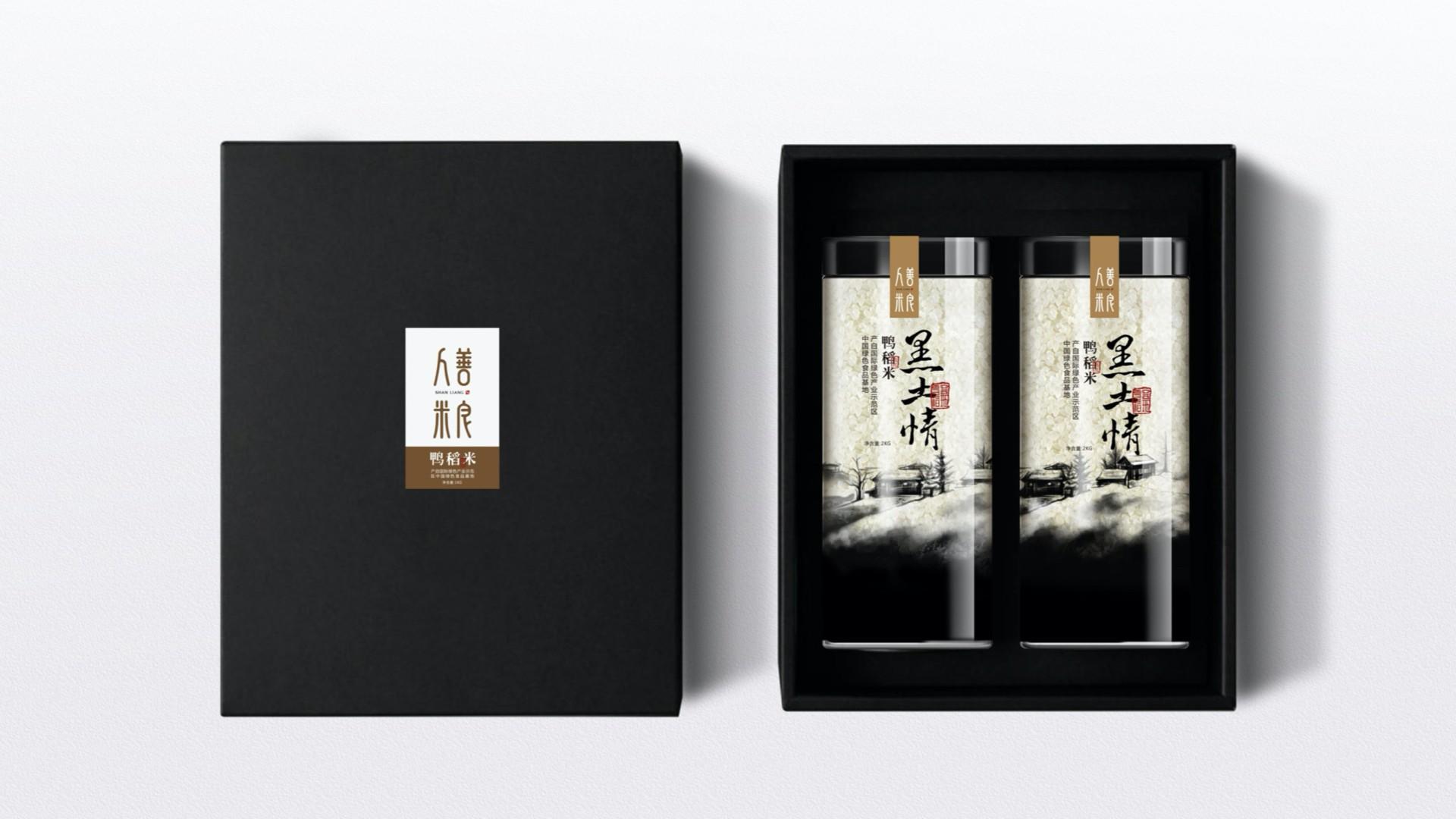 【公司-企业介绍】达岸品牌营销机构20200526.098