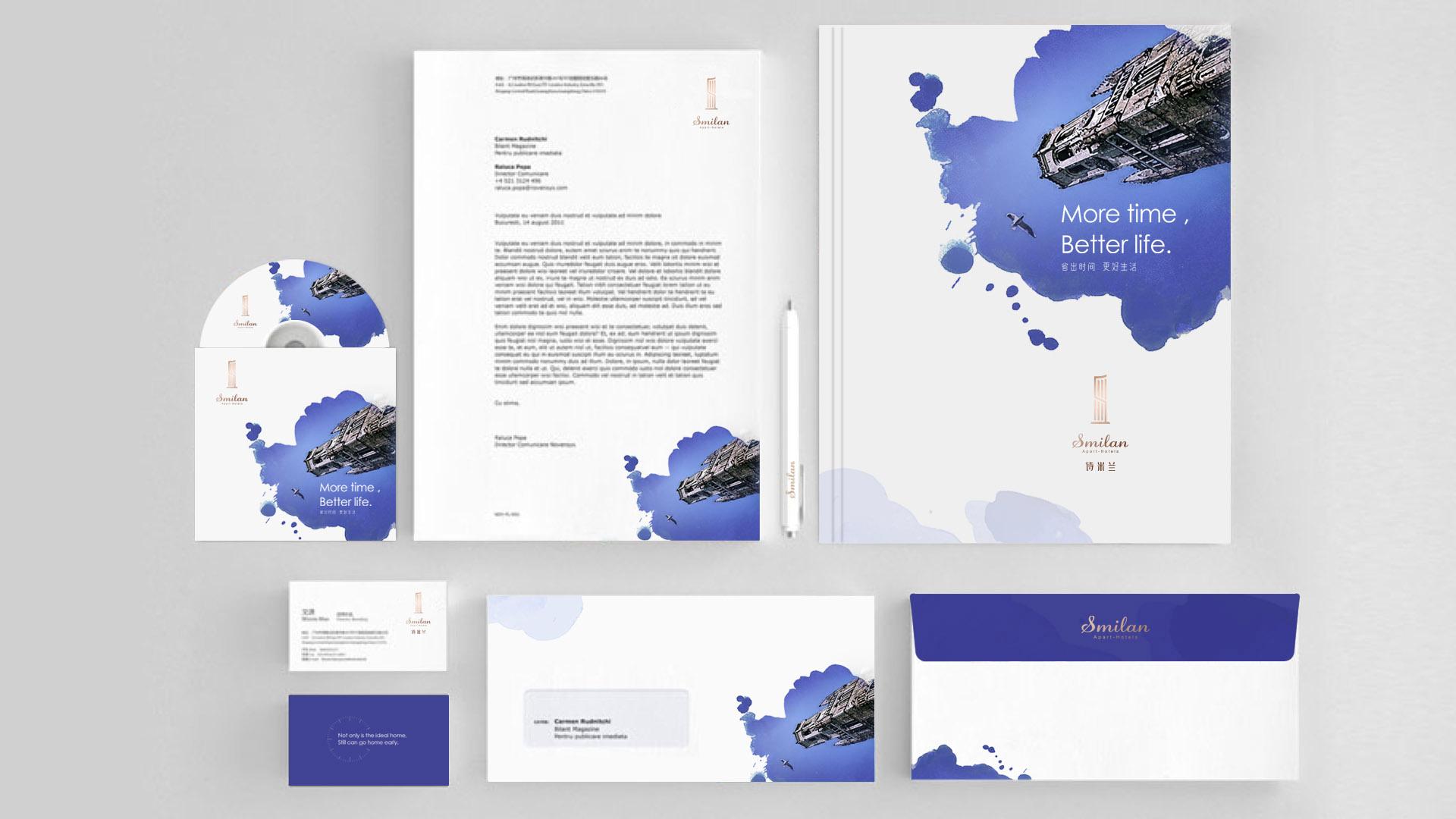 【公司-企业介绍】达岸品牌营销机构20200526.064