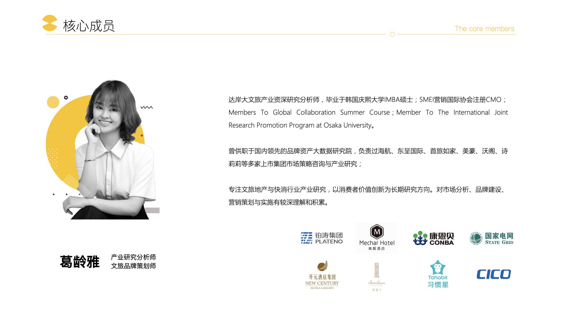 【公司-企业介绍】达岸品牌营销机构20200526.025